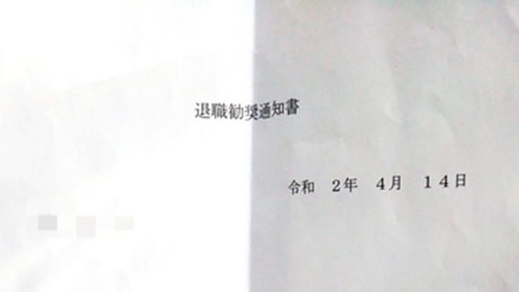 日本护士感冒被开除 上司:疑似感染的人不能工作