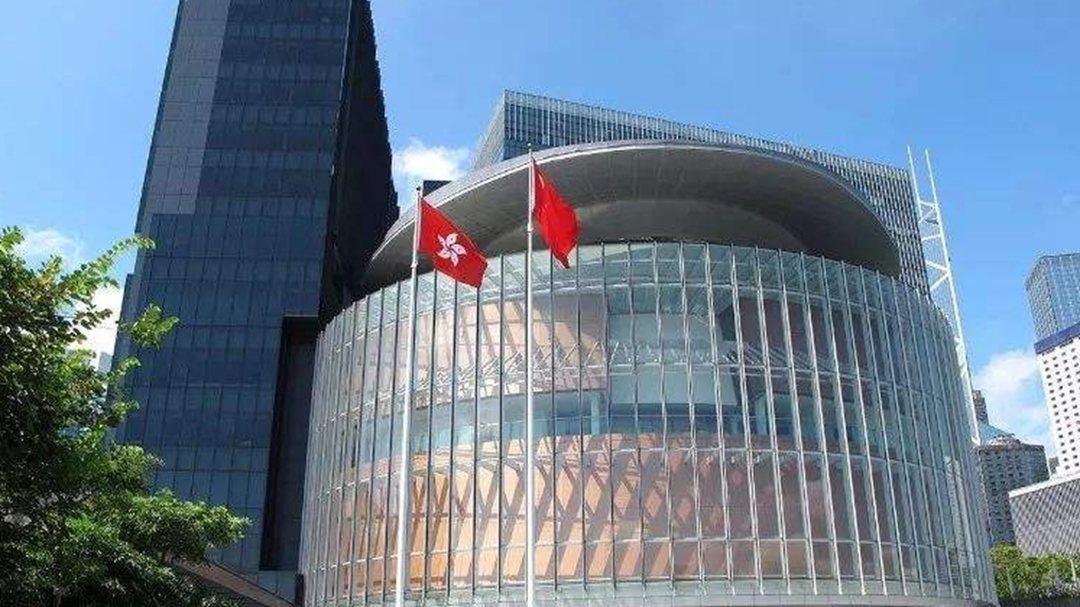 41票赞成!香港立法会三读通过《国歌条例草案》