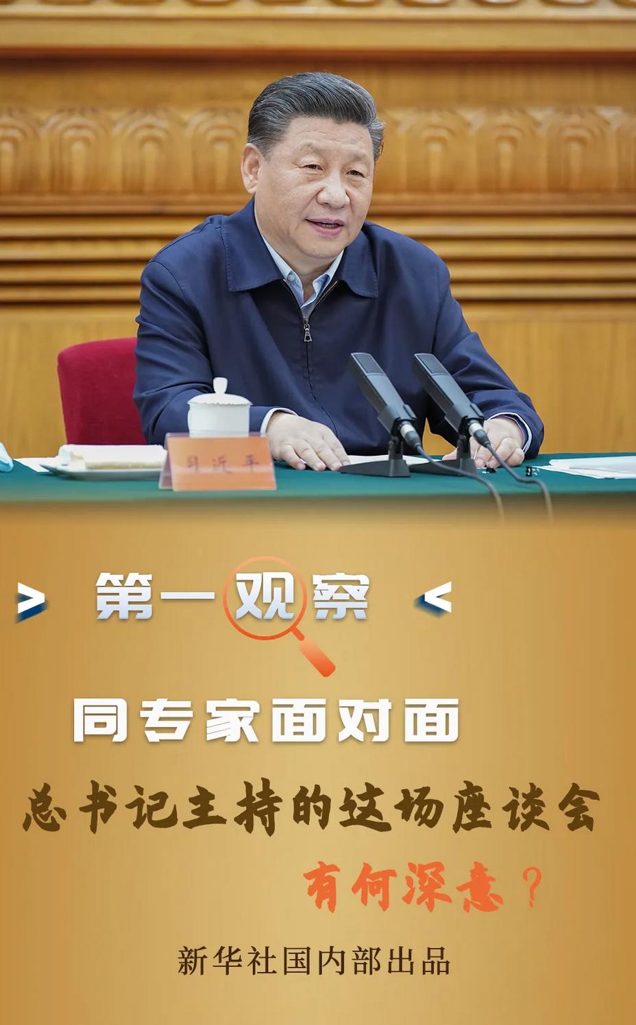 腾讯极速28官网