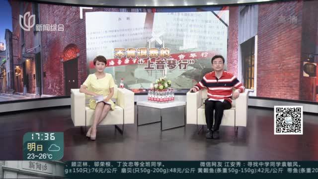 """记者调查:""""依托于上海音乐学院""""?""""上音琴行""""为何言而无信?  上海音乐学院郑重声明——""""上音琴行""""与我无关!"""