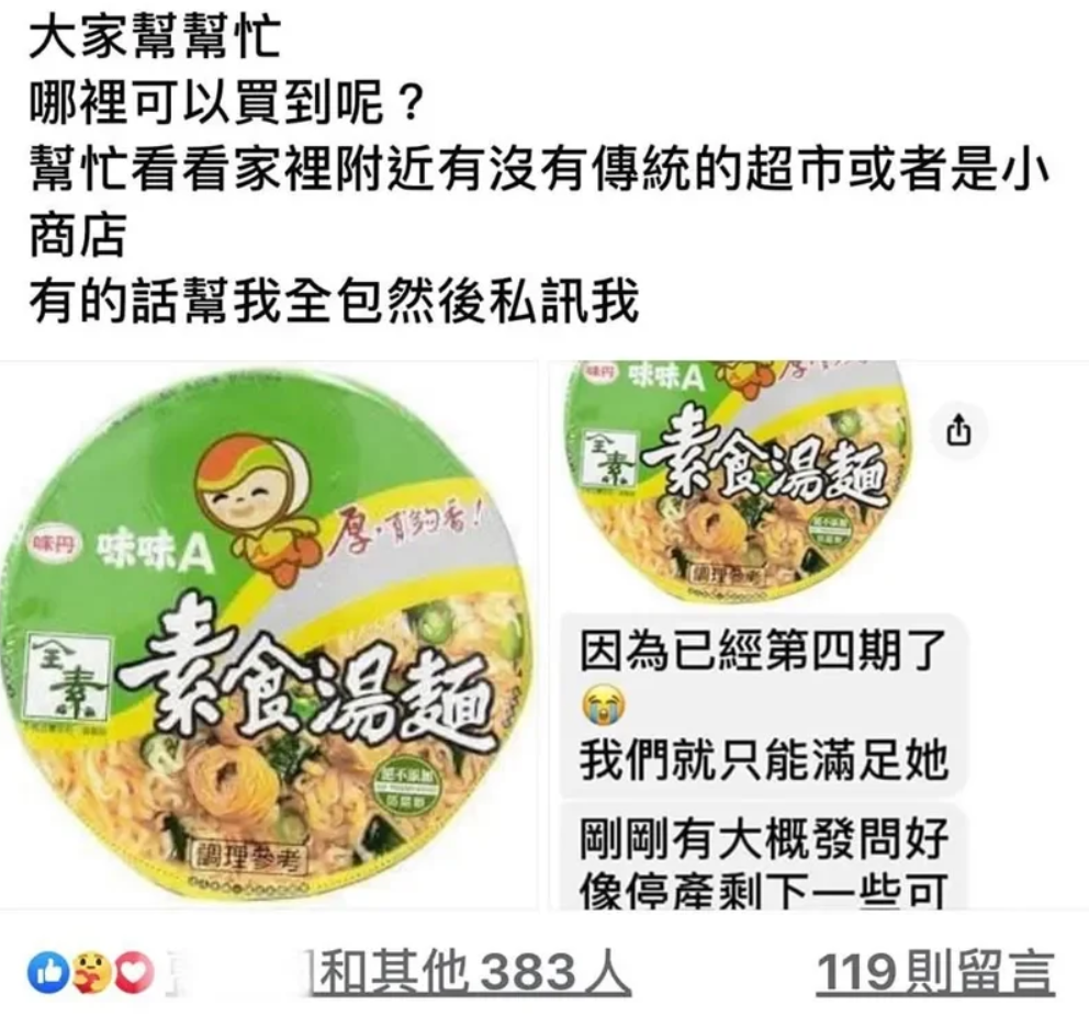 WeChat 截圖_20200604111644.png