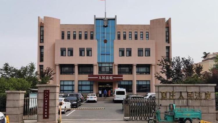 江歌母亲起诉刘鑫生命权纠纷案庭前会议今日召开