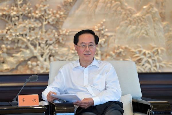 6月5日,2020年度长三角地区主要领导座谈会在浙江湖州举行,浙江省委书记车俊讲话。