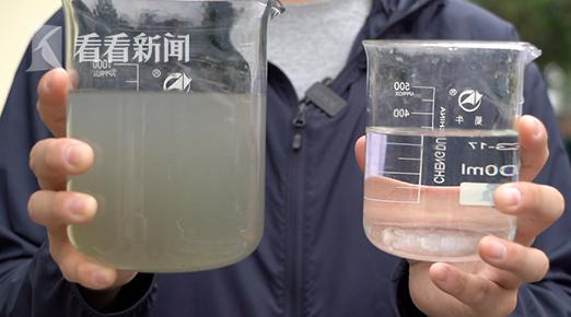 进厂水(左)和出厂水(右)对比
