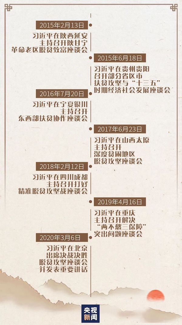 浙江彩票官网