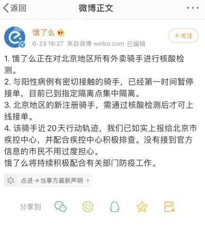 名游彩票官方网站
