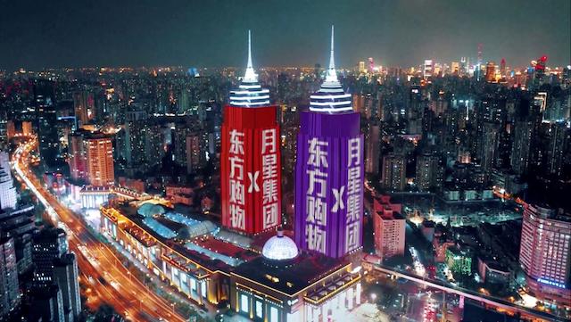 沪上两大地标东方明珠电视塔和上海环球港双子塔同时为本次活动亮灯