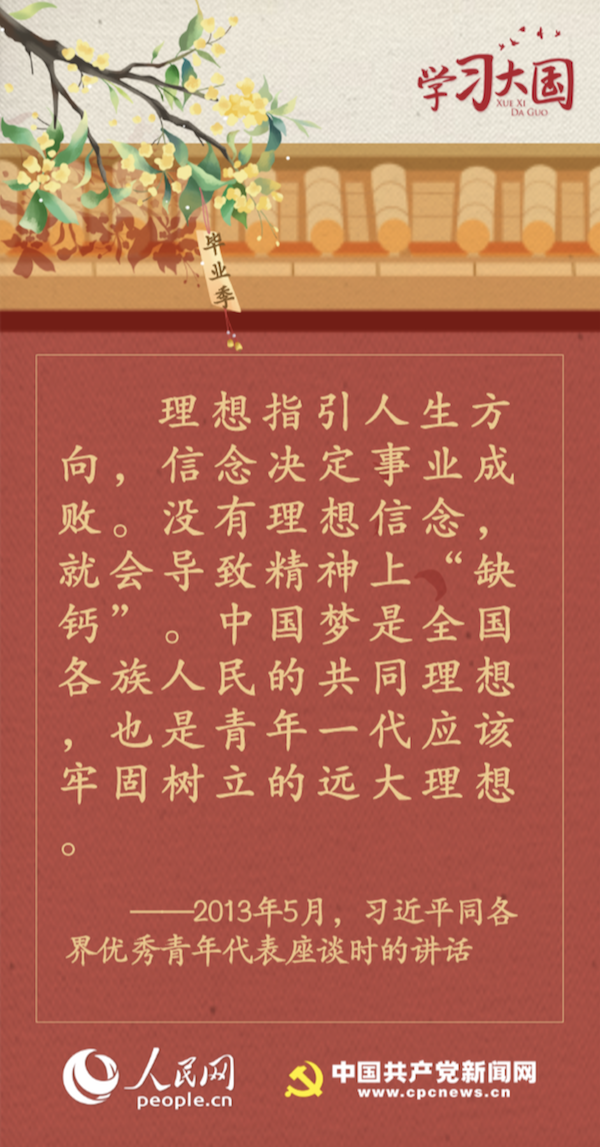 飞天彩票app