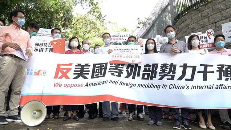 关你咩事!香港逾165万市民签名抗议美国干预