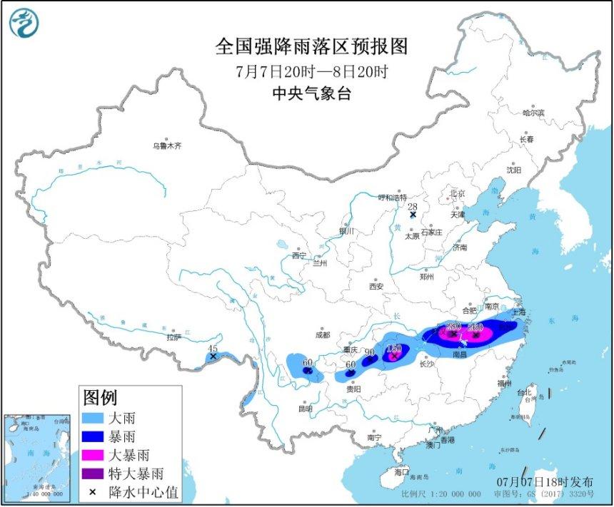 中央气象台7月7日18时发布暴雨橙色预警