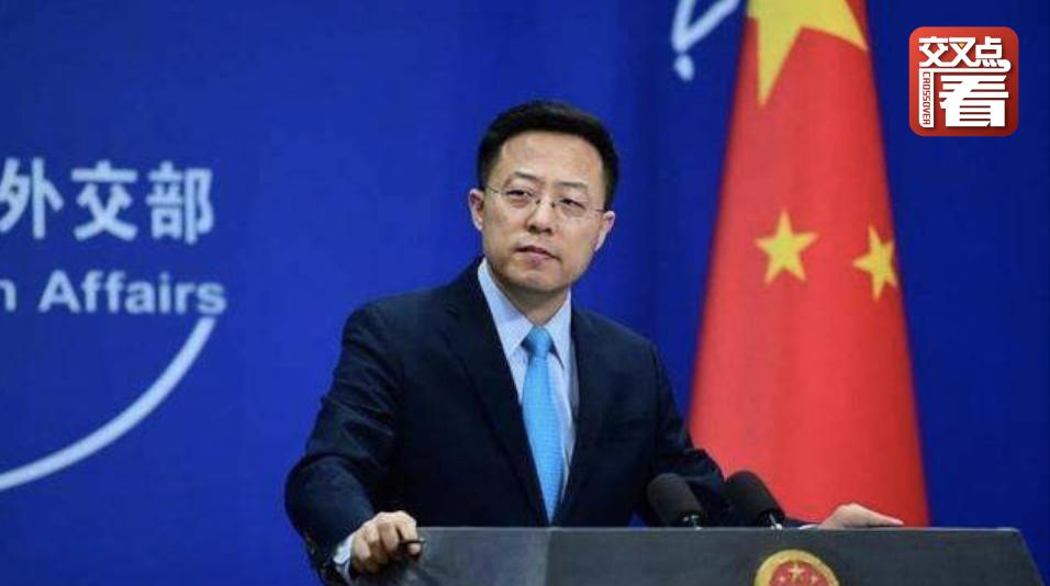 美国启动退出世卫组织程序 中国外交部回应