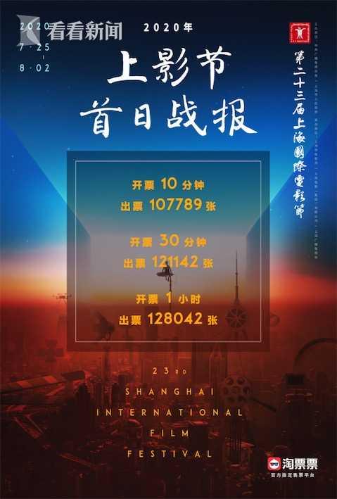 QQ20200720-103800.jpg