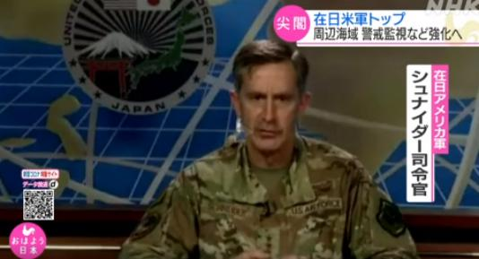 NHK: 施耐德举行线上新闻发布会