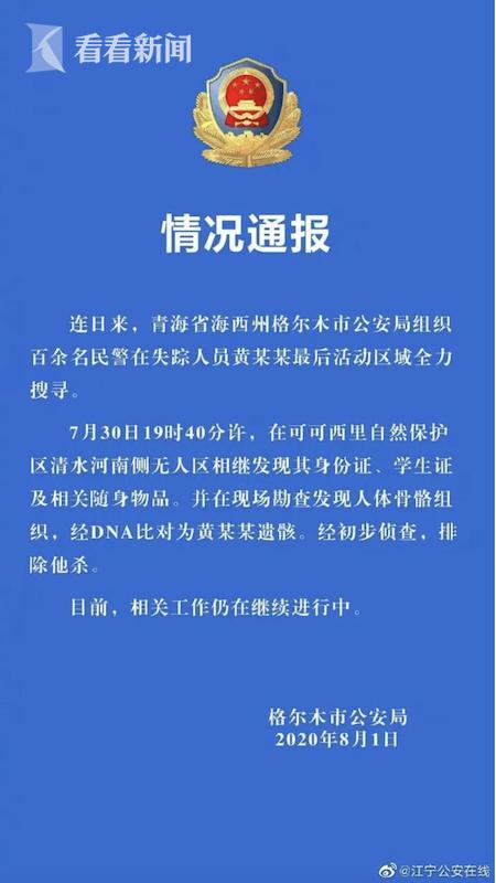 江宁.png