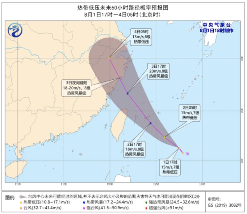 热带低压.png