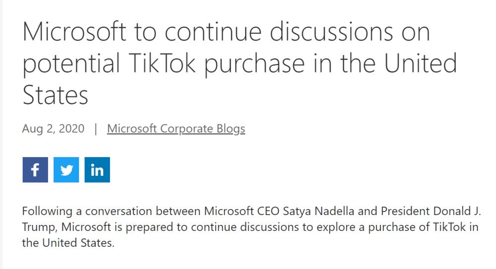 微软发文表示继续TikTok的谈判