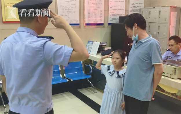 视频|5岁女孩练习无数次敬礼 只为感谢帮助爷爷的民警