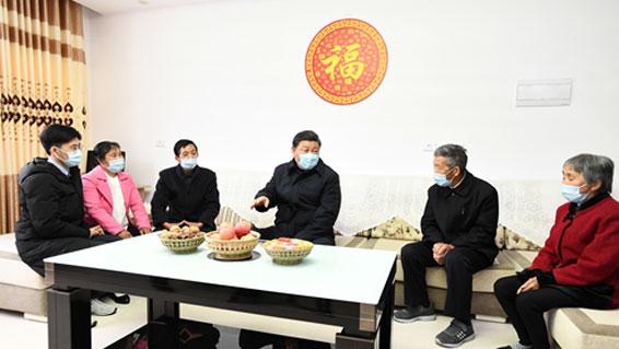 中国话丨一起康康,啥是小康?