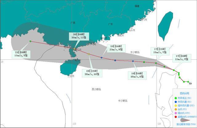 海南发布台风四级预警 进出岛旅客列车停运