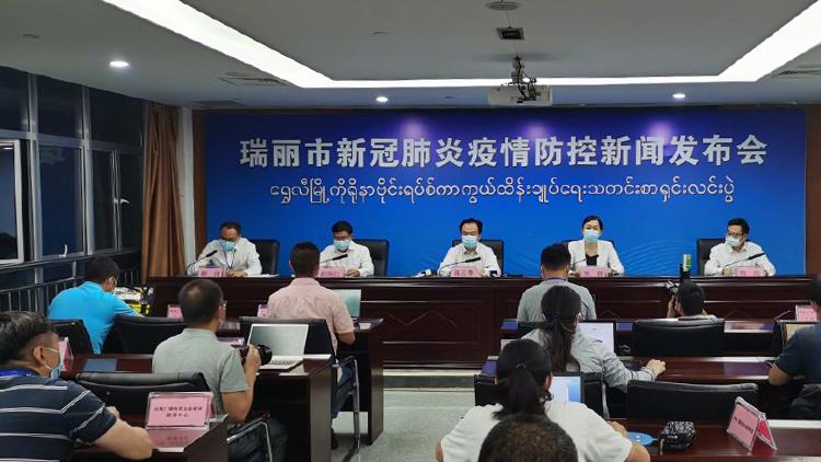 云南瑞丽宣布解除城区居家隔离