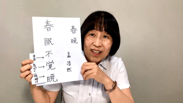 """中国教授穿越日本课堂 深情并茂""""漫话诗词"""""""