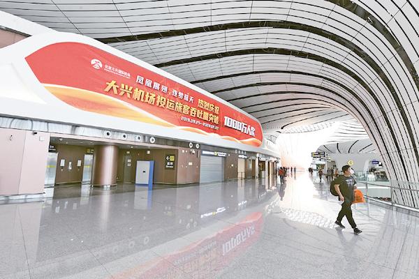 2019年9月25日,北京年夜兴国际机场投运典礼在北京举办,习近平总书记出席典礼,公布机场正式投运并巡览航站楼。时隔一年,2020年9月22日,北京年夜兴国际机场迎来第1000万名搭客。图为22日当天拍摄的机场内景。 新华社记者 任超/摄