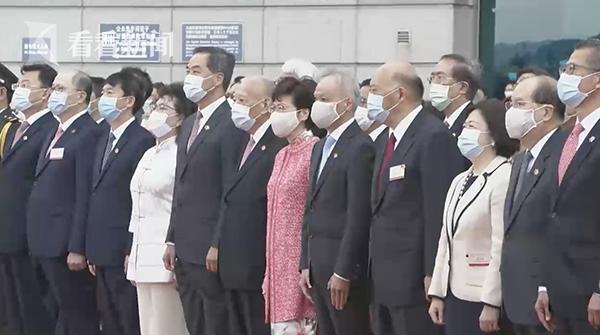 《【金牛3平台网】视频|祝福祖国!香港特区政府举行国庆升旗仪式》