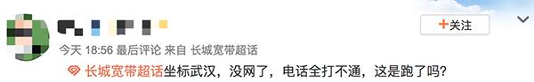 WX20201014-204818@2x副本.jpg