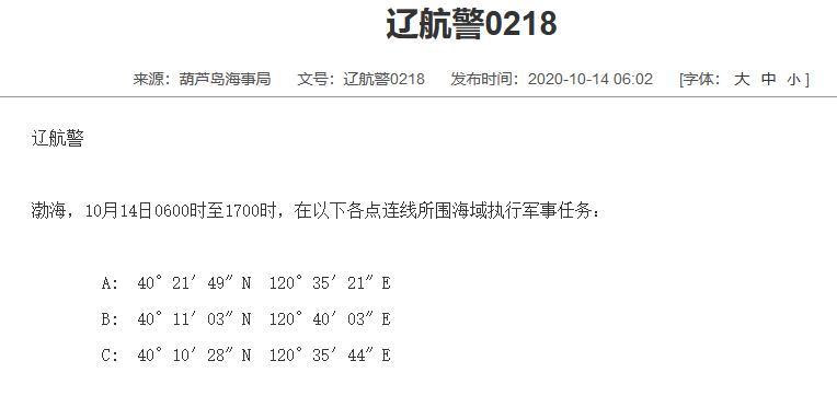 QQ截图20201014080031.jpg