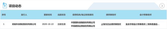 屏幕快照 2020-10-22 下战书8.13.21.png