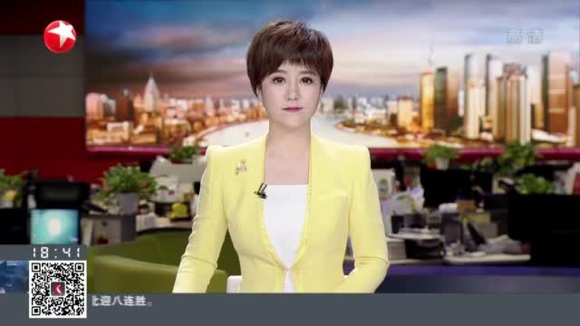 上海:统一进馆  进博会冷链食品落实闭环监管