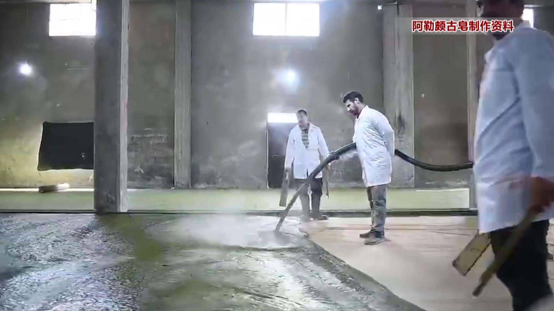《【金牛3在线平台】视频|穿越硝烟而来 传承千年的叙利亚古法酿造》