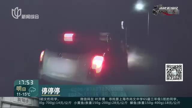 醉驾司机疯狂冲卡  撞伤民警终被抓获