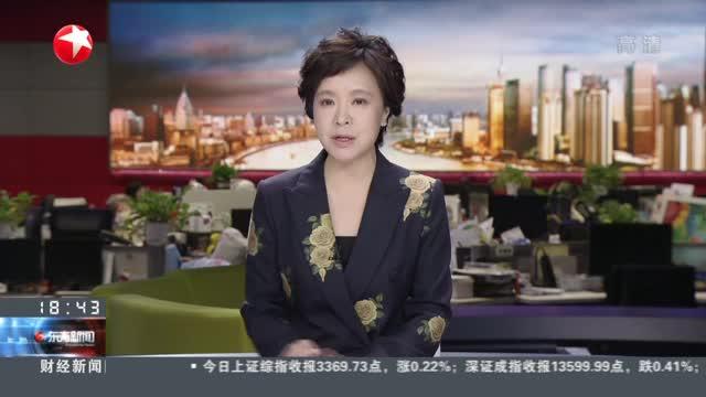 上海:特斯拉牵手高校  开启深度产教融合