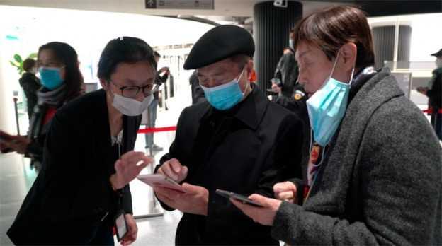 视频 文化场馆 适老化服务 帮助老人跨越 数字鸿沟