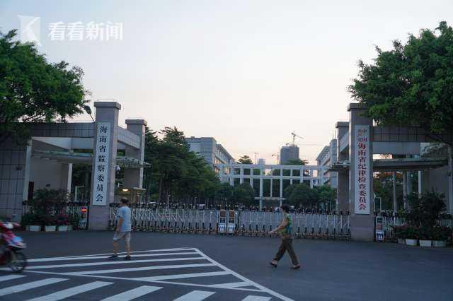 张家慧到案后,主动交代了海南省监委未掌握的大部分受贿事实,并退缴赃款3275万余元