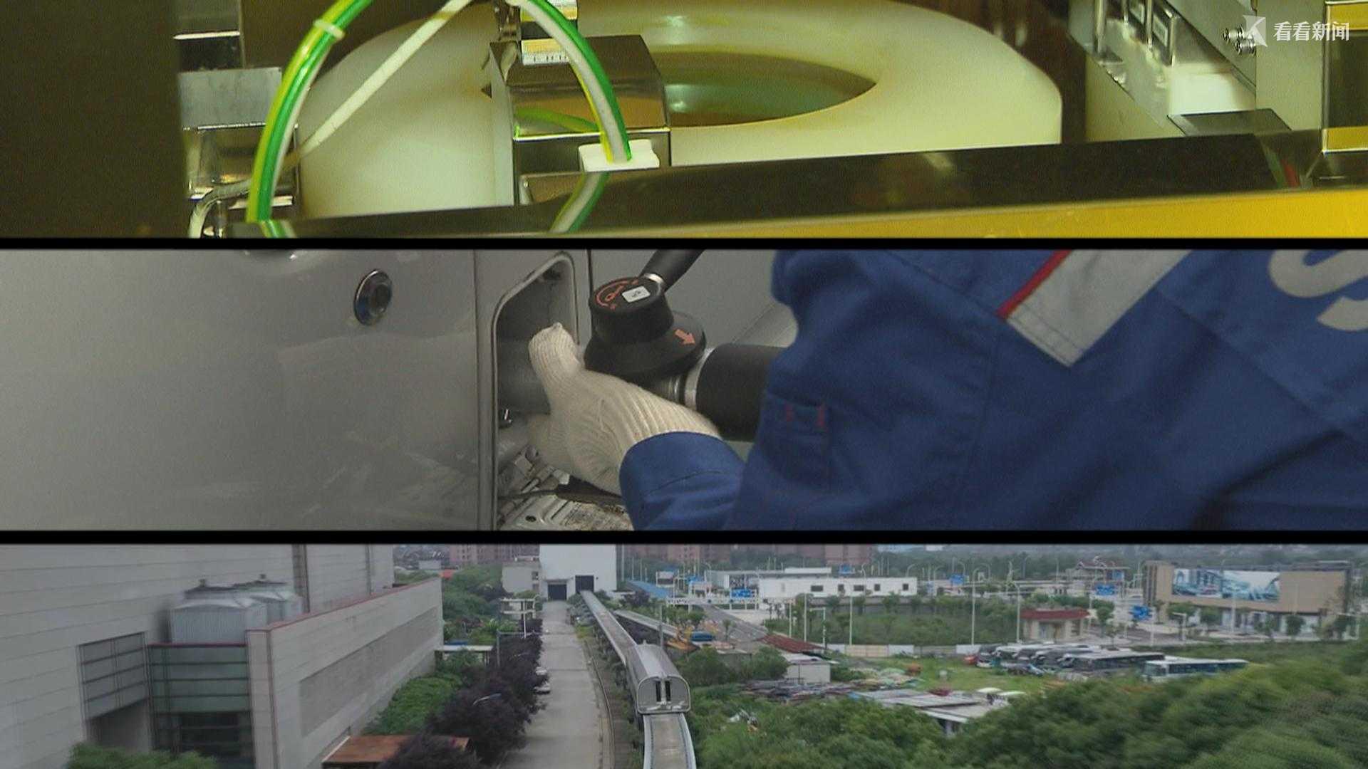 《【金牛3注册平台】视频 从《中国长三角》看长三角这一年》