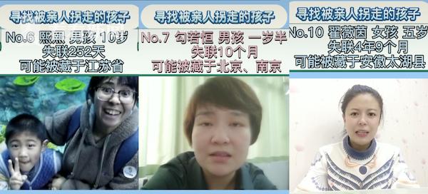"""據了解,在中國""""紫絲帶媽媽""""這一人群超過萬人"""