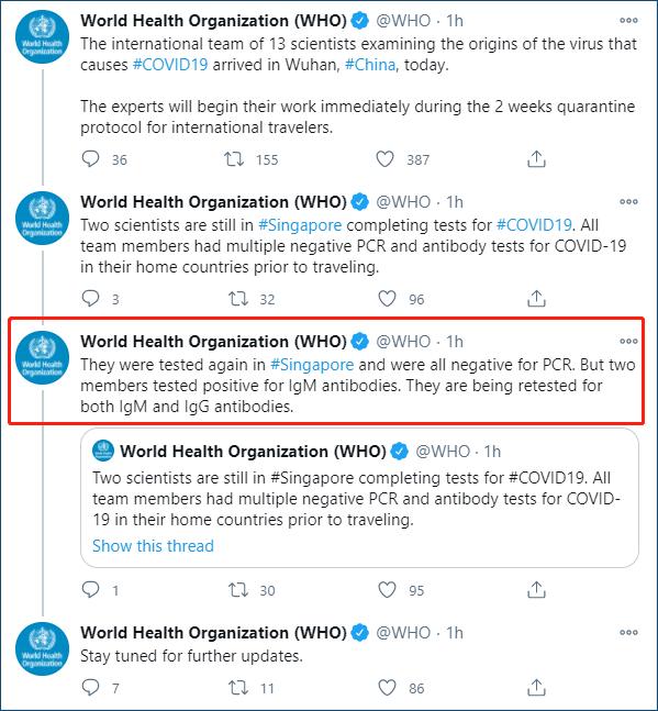 世卫组织推特截图