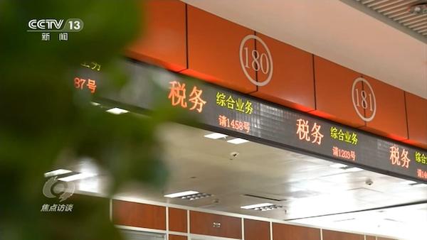 《【金牛3平台官网】视频 焦点访谈:中国经济一枝独秀的背后》