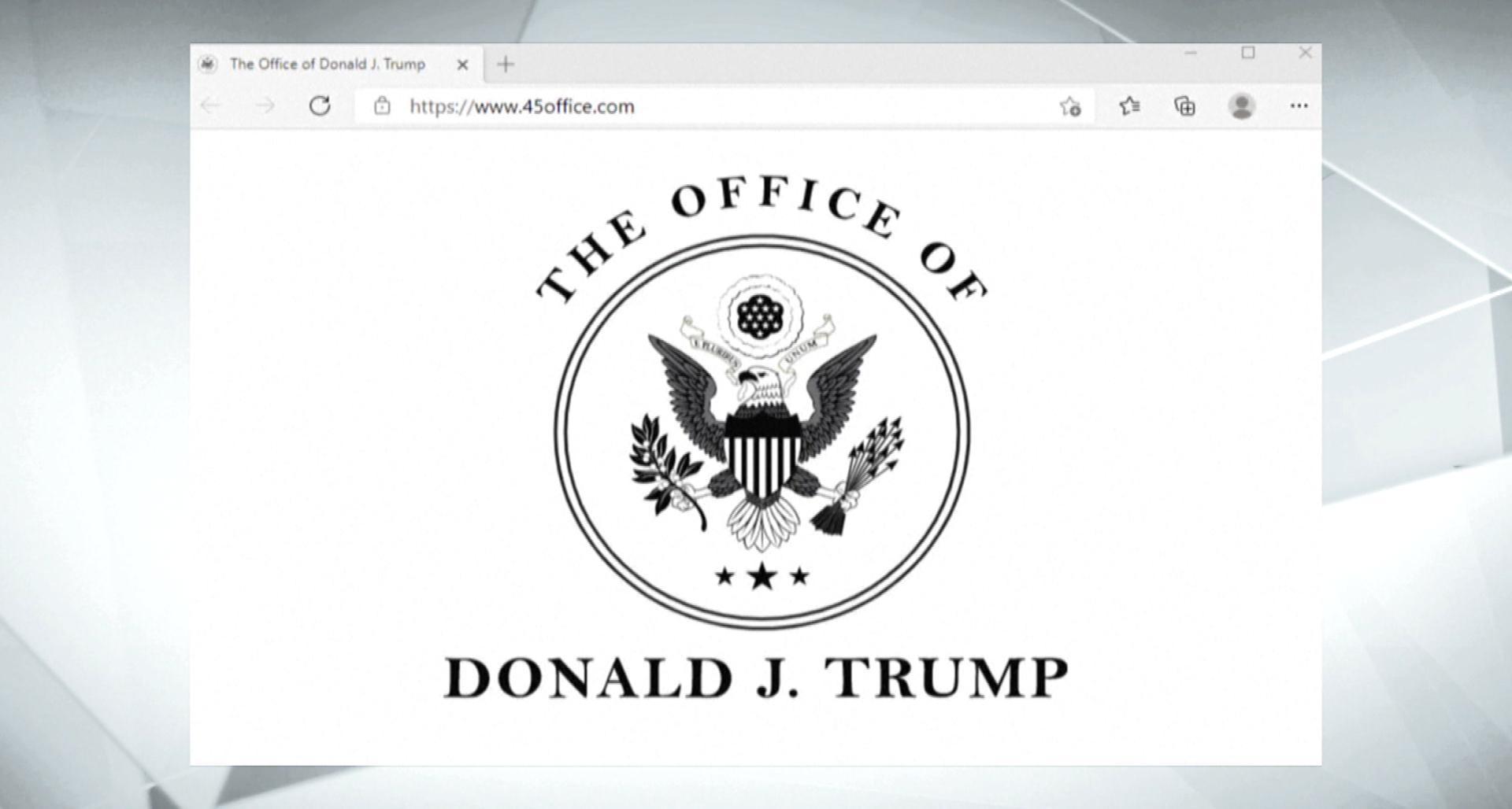 """特朗普""""前总统办公室""""网站"""