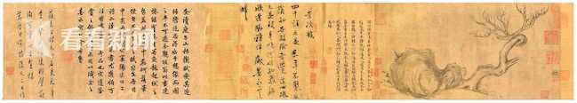 苏轼《枯木怪石图》