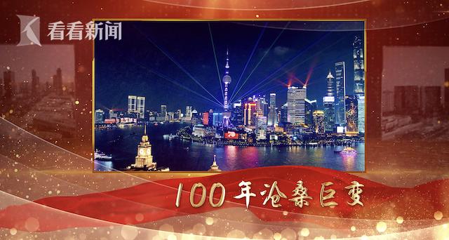 理想照耀中国1.png