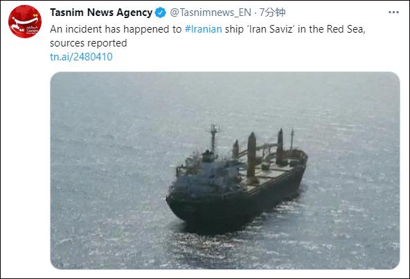 伊朗媒体:以色列袭击伊朗船只