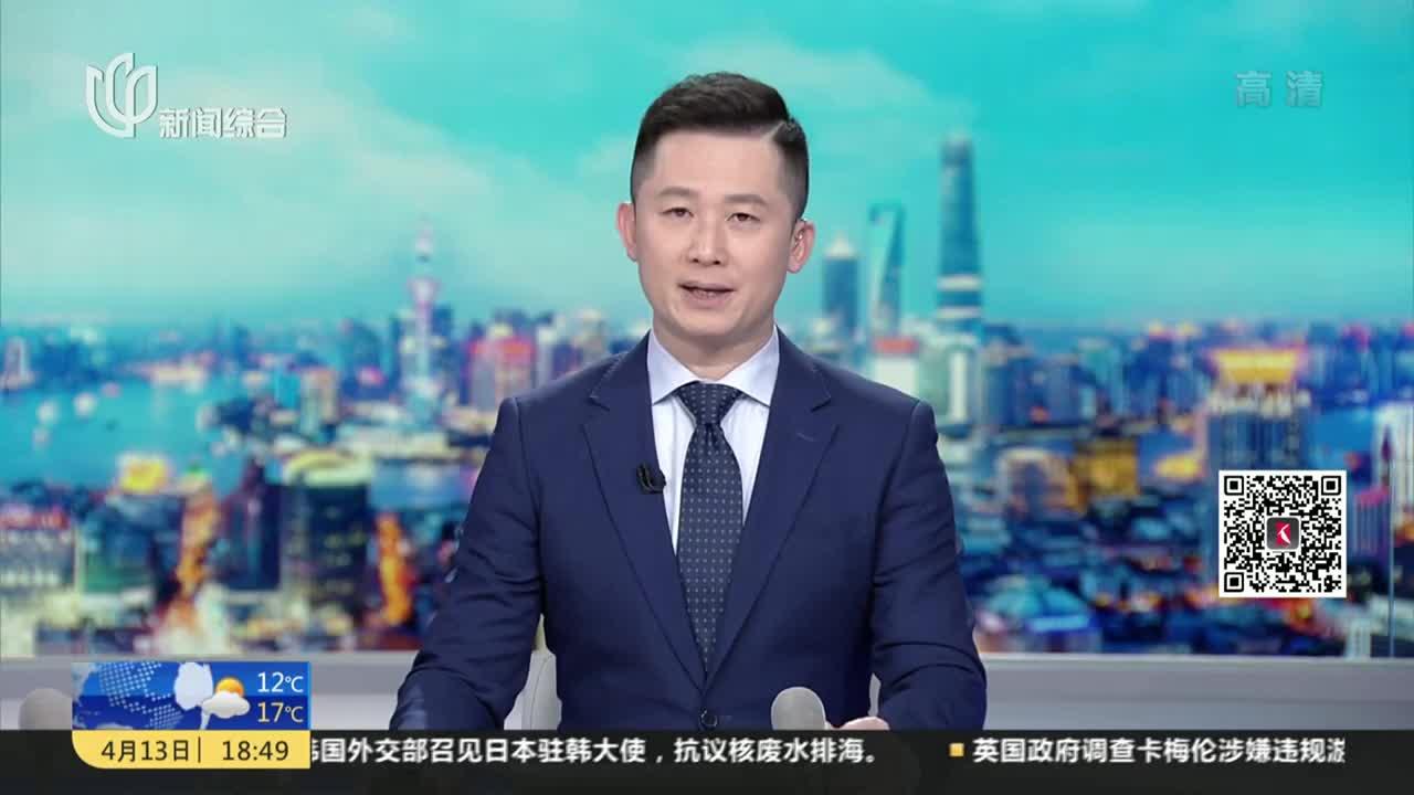 """上海打造世界级""""植物工厂""""  年产高品质农作物逾7000吨"""