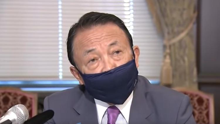 日本副首相麻生称核废水喝了没事 网友:让他喝