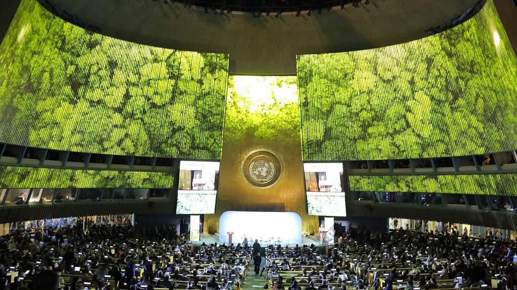 联合国气候行动峰会资料图