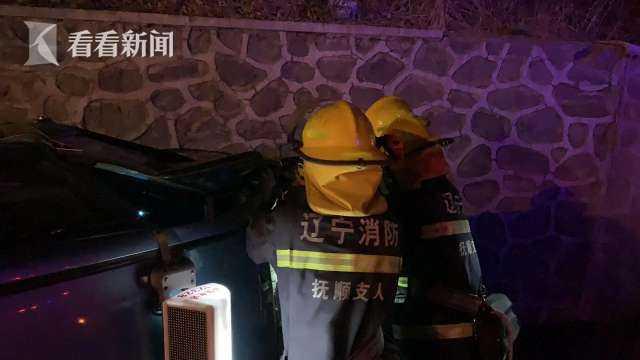 《【金牛3平台网】视频|辽宁抚顺:交通事故致一人被困 消防紧急救援》