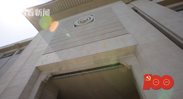 南京雨花台3.png