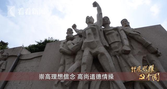 南京雨花台4.png